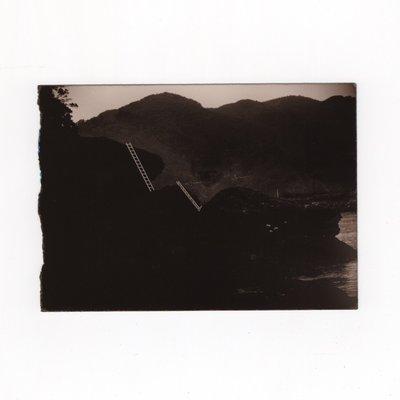 "Yamamoto Masao, A Box of Ku #264, gelatin silver print and mixed media, 3 ⅝"" x 5"", edition 37/40"
